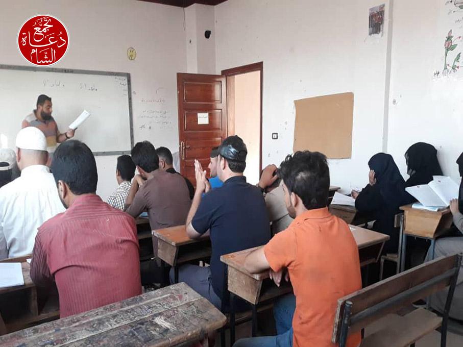 إعداد المعلمين - الدورة 142