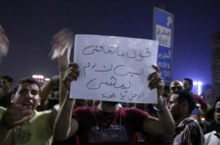 حدث وتعليق - القرار العربي