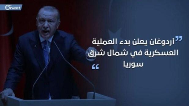 حدث وتعليق - تركيا تعلن بدء العملية العسكرية شرفق الفرات