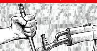 التوعية السياسية - القلم سلاح العقلاء