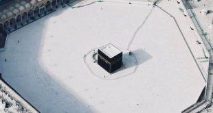 حدث وتعليق - الحرم المكي فارغ