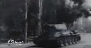 آذار - جريمة انقلاب البعث 8 آذار 1963