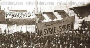 نيسان - عيد الجلاء الفرنسي عن سورية 1946م