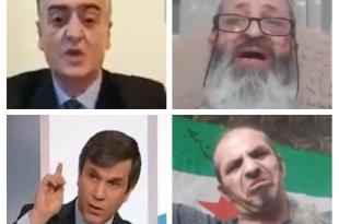 التوعية السياسية - عاهاتك يا وطن