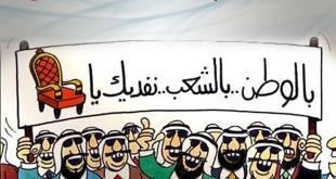 رسائل للقادة - كنا بحكم العرب