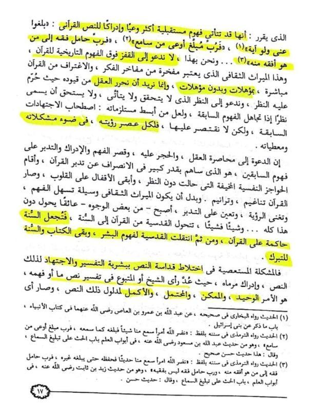 تدبرات - كيف نتعامل مع القرآن