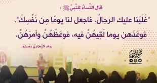 بنت الإسلام - حق التعليم للبنات