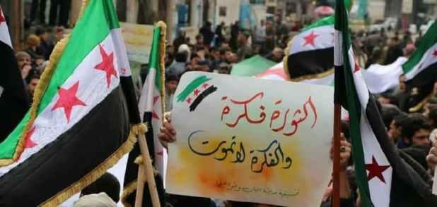 الثورة السورية - الثورة فكرة والفكرة لا تموت