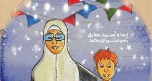 جداول ومفكرات رمضان - أنا وأمي في رمضان