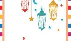 جداول ومفكرات رمضانية - ومض الرمضانية