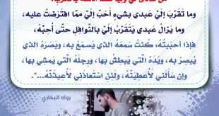 رمضان - من عادى لي وليا فقد آذنته بالحرب