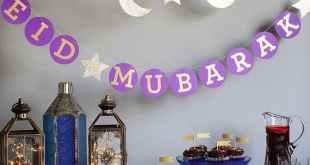 العيد - زينة العيد