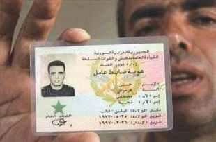 الثورة السورية - انشقاق حسين هرموش عن الجيش الأسدي