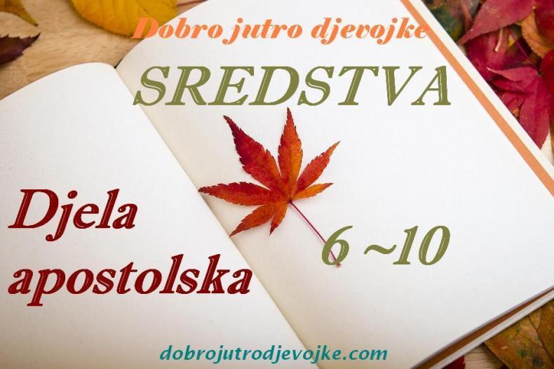 blog-sredstva-14.09.