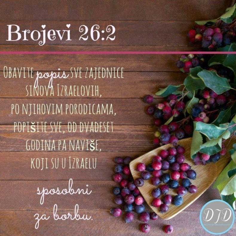 BR-stih 26