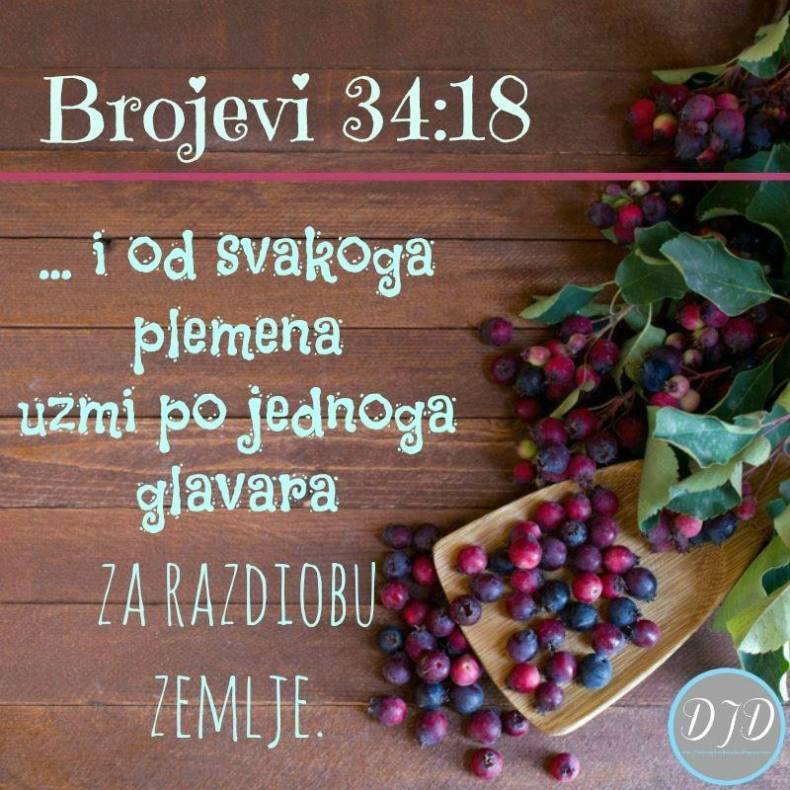 BR-stih-34