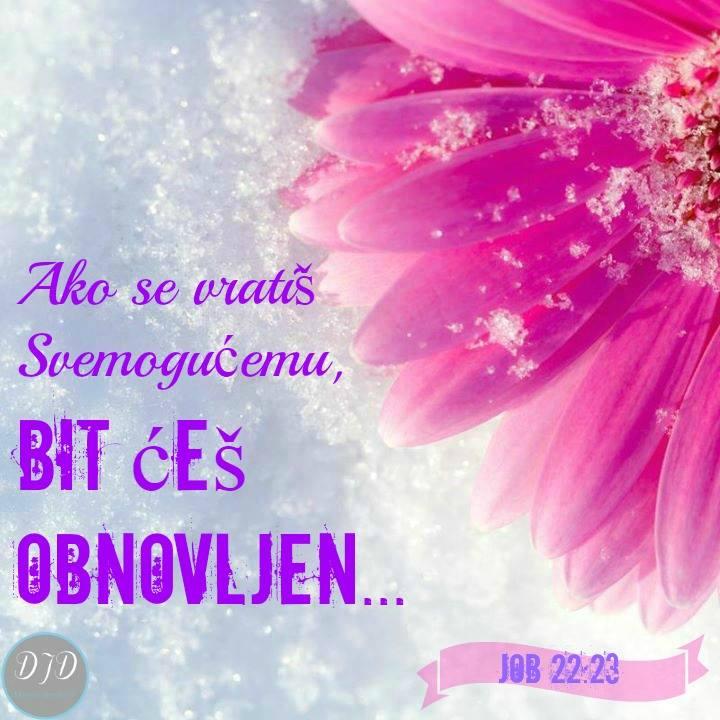 stih - 22