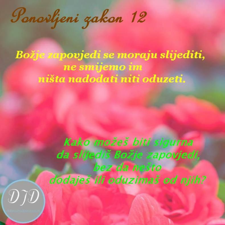 pit- 12