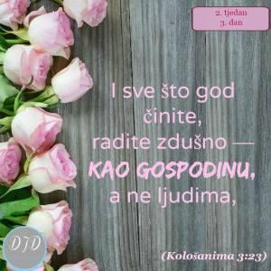 stih - 3