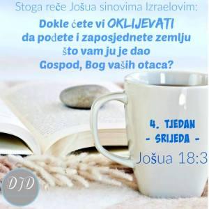 stih-18