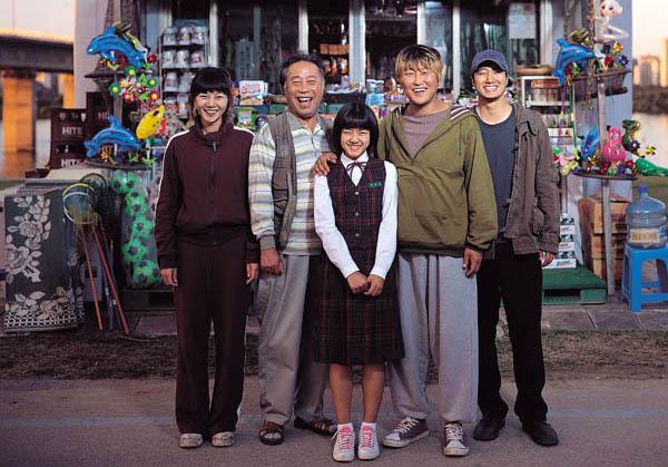 une famille coréenne - the Host