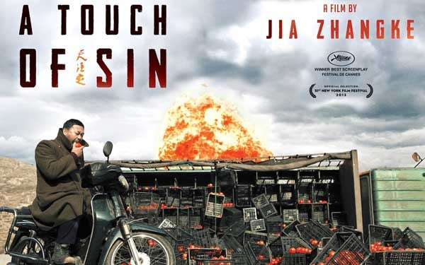 A-Touch-of-Sin-2013
