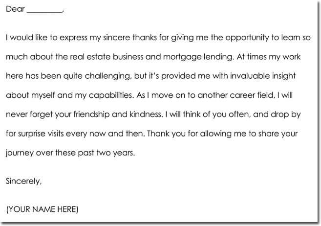 employee promissory note
