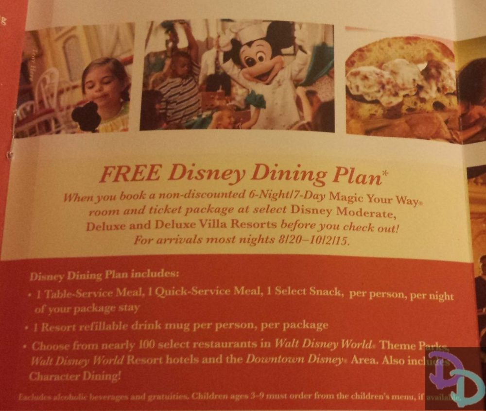 free disney dining 2017 bounce back offer currently available in walt