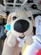 Peluche Labrador