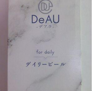 deauパッケージ