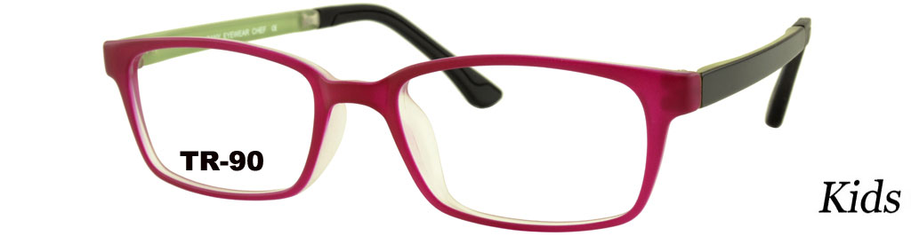 Red square glasses, less far-out looking.