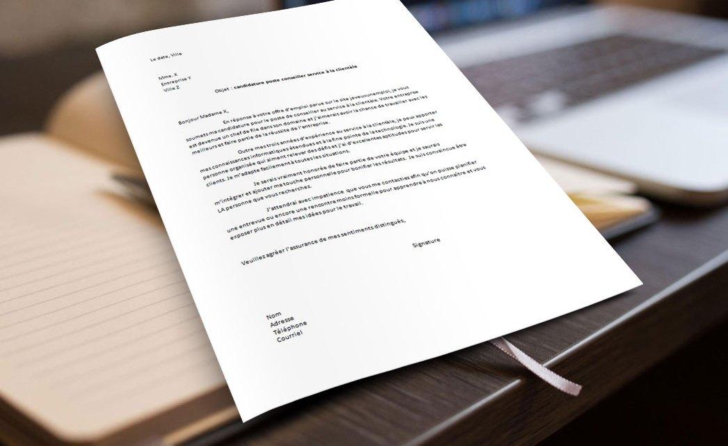 Lettre de motivation | conseiller service à la clientèle