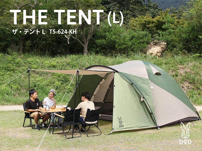 ザ・テントL T5-624-KH