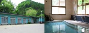 四十八滝温泉