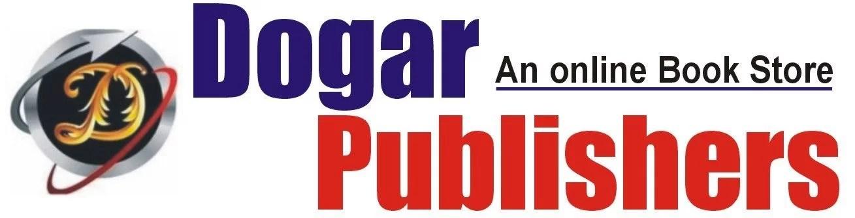 Dogar Book | Dogar Publishers 36 Urdu Bazar Lahore