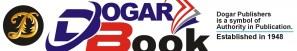 Dogar Book