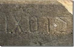 Detalle de la tumba de Boudet en la que figura la palabra IXOIS