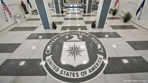 Es conocido el interés de la CIA en todo lo relacionado con el fenómeno OVNI