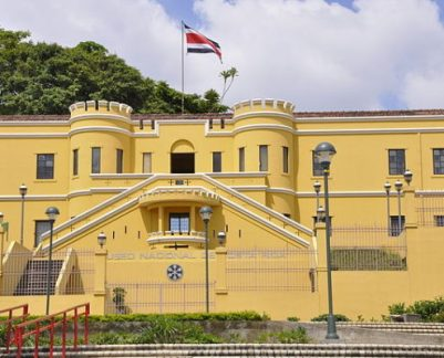 Museo Nacional de Costa Rica en San José