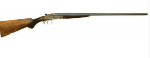 Fine Belgian Sidelock Double Ejectorgun By H. Mahillion Of Brussels