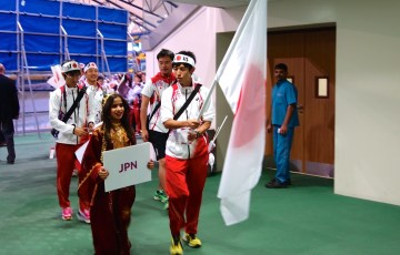 IAU 100k World Championships 2014 Japan Pre Ceremony