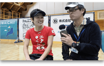 Ashizawa-interview