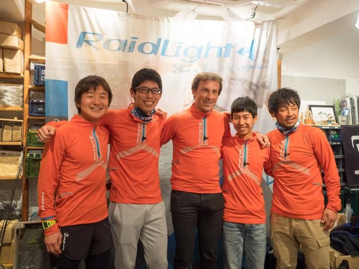 RaidLightJapan-TeamJapan-20160229