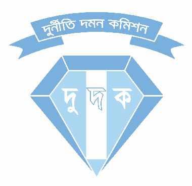Anti_Corruption_Commission_Bangladesh_(logo)