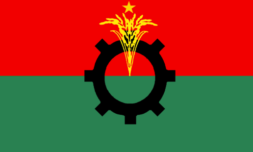Flag_of_Bangladesh_Nationalist_Party