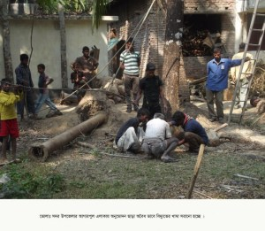 bhola pic 15.2