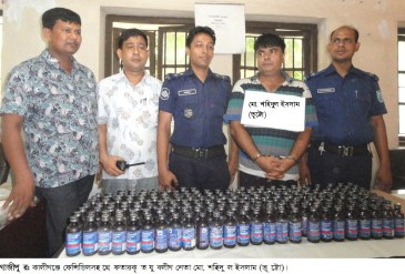 Gazipur-(7)-29 April 2014- Jubo league leader arrest with phensydil
