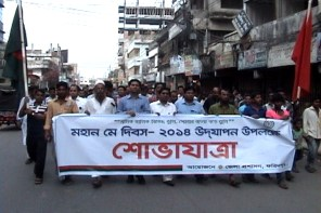 Faridpur May Day Pic 03