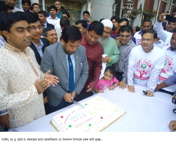 Gazipur-(1)- 27 November 2015-DUET (Machanical Engineering Day)-2