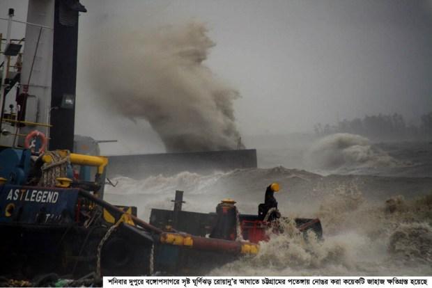21-05-16-Patanga_Cyclone-19